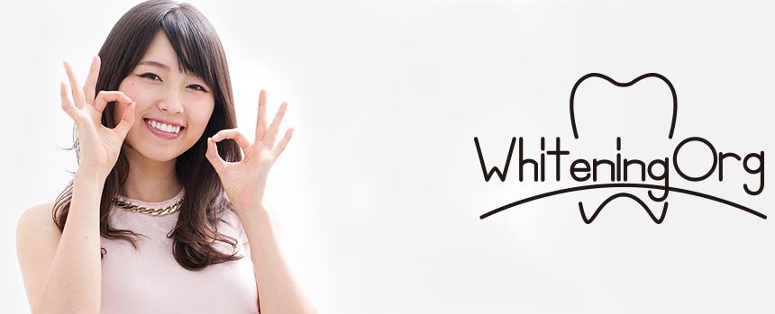 Whitening Org について